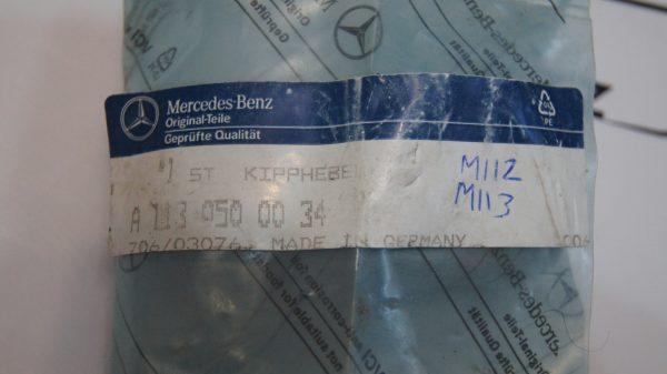 1130500034 M112 M113 Rocker Arm €19.00 Chassis