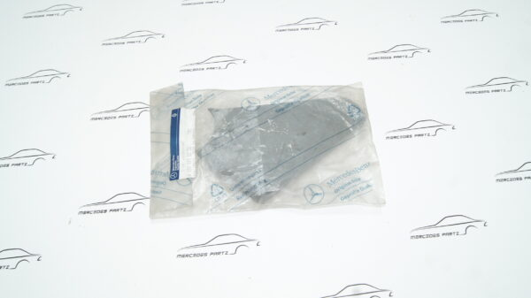 A1269180230 , 1269180230 , W126 right reclining seat fitting , right seat